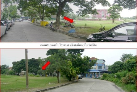 For Sale Land 1-0-27 rai in Samut Prakan, Central, Thailand