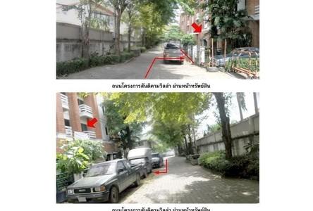 For Sale タウンハウス 514 sqm in Mueang Samut Prakan, Samut Prakan, Thailand