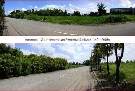 For Sale Land 1-2-78.7 rai in Bang Bo, Samut Prakan, Thailand
