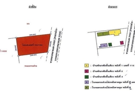 For Sale 一戸建て 210 sqm in U Thong, Suphan Buri, Thailand