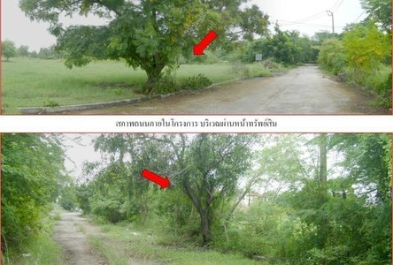 For Sale Land 0-2-82 rai in Bang Phli, Samut Prakan, Thailand
