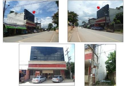 For Sale Shophouse 484 sqm in Na Di, Prachin Buri, Thailand