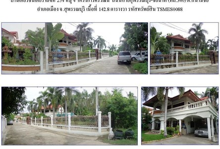 For Sale 一戸建て 177 sqm in Mueang Suphanburi, Suphan Buri, Thailand