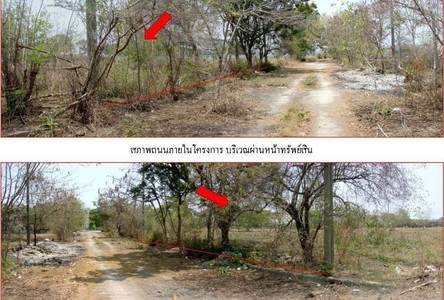 For Sale Land 0-2-37 rai in Samut Prakan, Central, Thailand