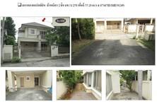 ขาย บ้านเดี่ยว 146 ตรม. ธัญบุรี ปทุมธานี