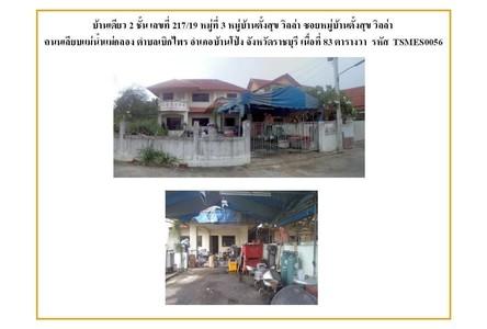 Продажа: Дом 153.5 кв.м. в районе Ban Pong, Ratchaburi, Таиланд