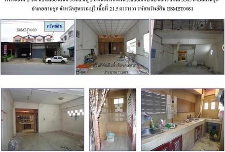 For Sale タウンハウス 170 sqm in Sam Chuk, Suphan Buri, Thailand