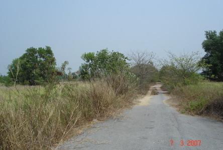 Продажа: Земельный участок 2 рай в районе Lam Luk Ka, Pathum Thani, Таиланд