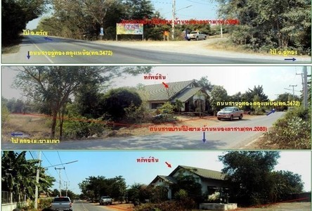 For Sale 一戸建て 180 sqm in U Thong, Suphan Buri, Thailand