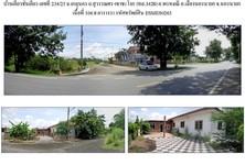 Продажа: Дом 0-1-6.8 рай в районе Mueang Nakhon Nayok, Nakhon Nayok, Таиланд