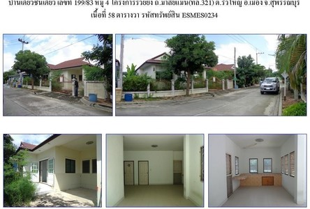For Sale 一戸建て 69 sqm in Mueang Suphanburi, Suphan Buri, Thailand
