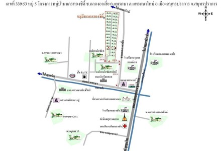 For Sale タウンハウス 81 sqm in Samut Prakan, Central, Thailand