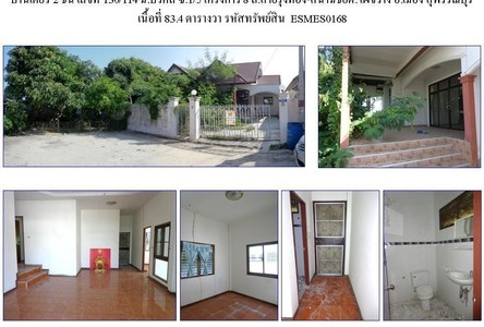 For Sale 一戸建て 112 sqm in Mueang Suphanburi, Suphan Buri, Thailand