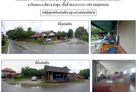 Продажа: Дом 98.6 кв.ва. в районе Mueang Lamphun, Lamphun, Таиланд