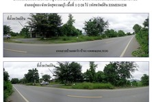 For Sale 一戸建て 280 sqm in U Thong, Suphan Buri, Thailand