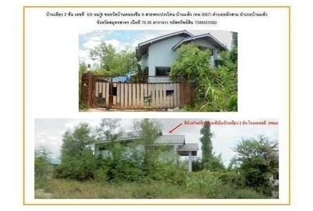 Продажа: Дом 79.2 кв.м. в районе Ban Phaeo, Samut Sakhon, Таиланд