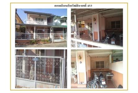 Продажа: Дом 139 кв.м. в районе Mueang Kanchanaburi, Kanchanaburi, Таиланд