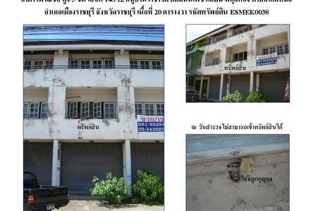For Sale Shophouse 144 sqm in Mueang Ratchaburi, Ratchaburi, Thailand