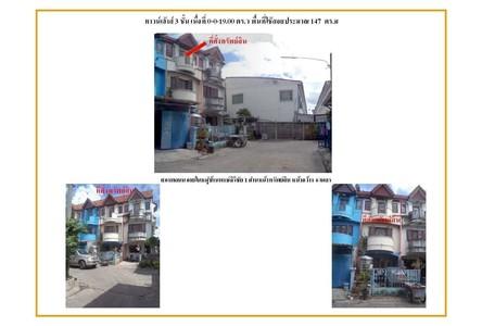 For Sale タウンハウス 147 sqm in Krathum Baen, Samut Sakhon, Thailand