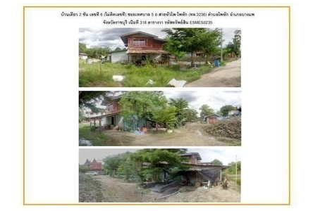 For Sale 一戸建て 184 sqm in Bang Phae, Ratchaburi, Thailand