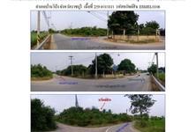 Продажа: Земельный участок 0-2-59 рай в районе Ban Pong, Ratchaburi, Таиланд