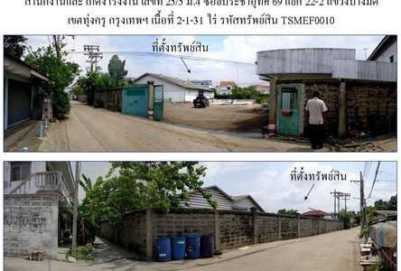 For Sale Warehouse 1,199 sqm in Thung Khru, Bangkok, Thailand