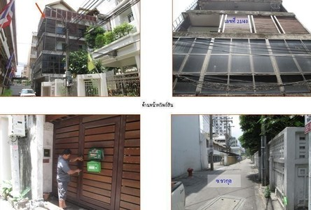 For Sale Shophouse 544 sqm in Phaya Thai, Bangkok, Thailand