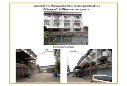 For Sale Shophouse 1,552 sqm in Bang Khun Thian, Bangkok, Thailand