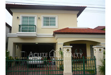 For Rent 3 Beds 一戸建て in Pak Kret, Nonthaburi, Thailand