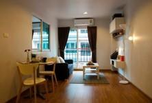 Продажа или аренда: Кондо c 1 спальней в районе Bang Kapi, Bangkok, Таиланд