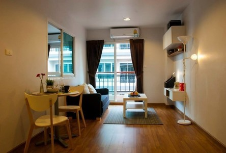 For Sale or Rent 1 Bed コンド in Bang Kapi, Bangkok, Thailand