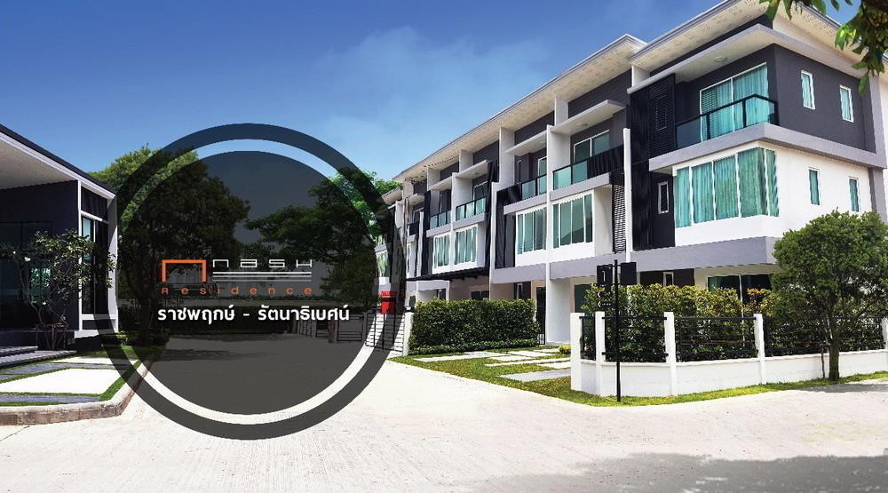 For Sale 4 Beds タウンハウス in Bang Bua Thong, Nonthaburi, Thailand | Ref. TH-UVQKMVMI