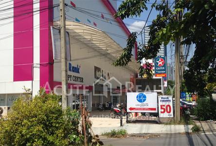 В аренду: Офис 200 кв.м. в районе Bang Na, Bangkok, Таиланд