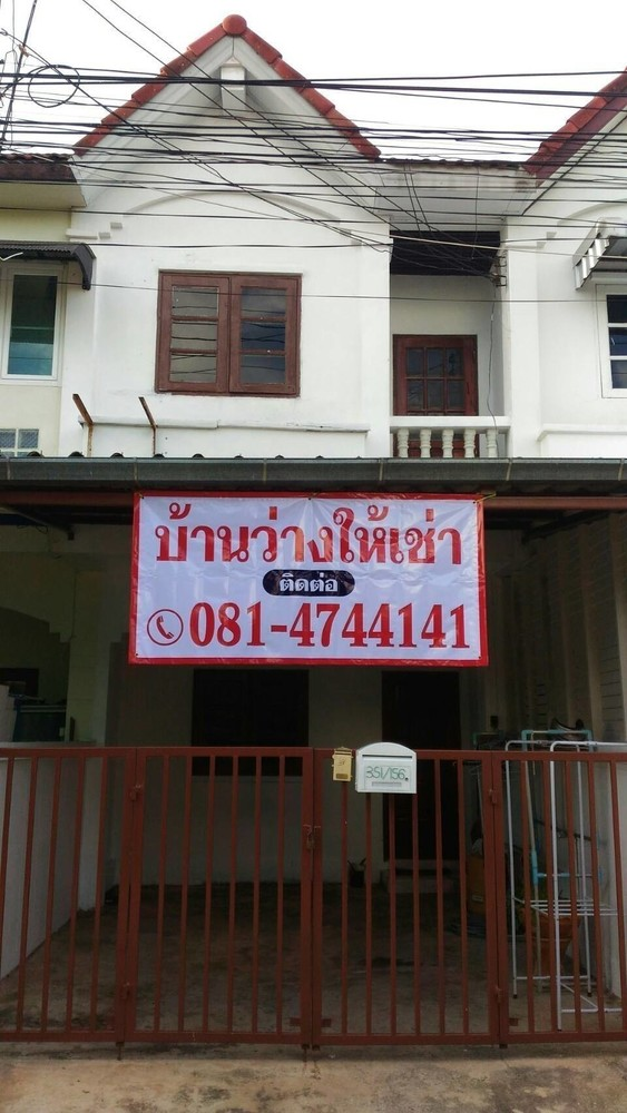 For Rent 2 Beds Condo in Mueang Phitsanulok, Phitsanulok, Thailand | Ref. TH-VOXWHRWS