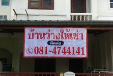 For Rent 2 Beds Condo in Mueang Phitsanulok, Phitsanulok, Thailand