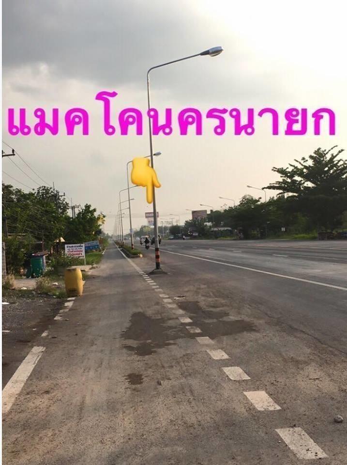 For Sale 4 Beds Shophouse in Mueang Nakhon Nayok, Nakhon Nayok, Thailand | Ref. TH-NVIKKBRF