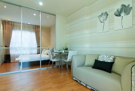Продажа: Кондо c 1 спальней возле станции BTS Bang Wa, Bangkok, Таиланд