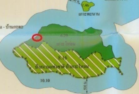 ขาย ที่ดิน 22-1-20 ไร่ เมืองภูเก็ต ภูเก็ต