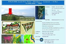 For Sale Land 6-0-1 rai in Thalang, Phuket, Thailand
