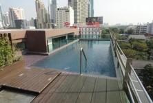 For Sale 2 Beds コンド in Khlong Toei, Bangkok, Thailand