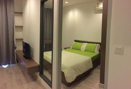For Sale 1 Bed Condo Near MRT Phraram Kao 9, Bangkok, Thailand