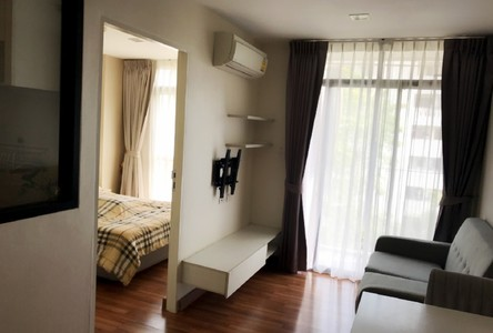 For Sale or Rent 1 Bed コンド in Wang Thonglang, Bangkok, Thailand