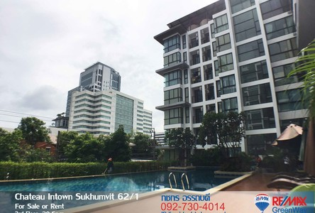 For Sale 1 Bed コンド in Phra Khanong, Bangkok, Thailand