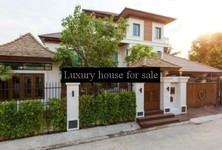 For Sale 5 Beds 一戸建て in Lat Phrao, Bangkok, Thailand