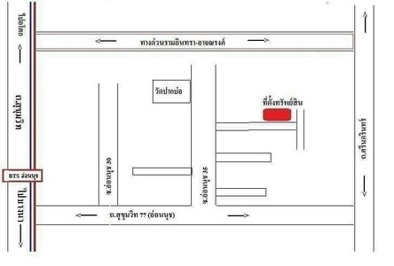 For Sale Land 168 sqwa in Suan Luang, Bangkok, Thailand