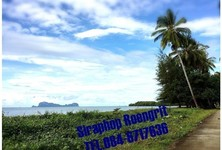 For Sale Land 1 rai in Palian, Trang, Thailand