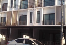 For Sale or Rent 3 Beds Townhouse in Bang Kapi, Bangkok, Thailand