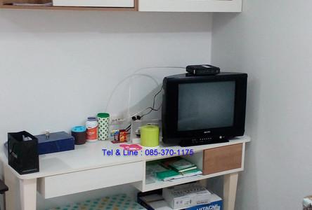For Sale Condo 28.29 sqm in Phra Khanong, Bangkok, Thailand