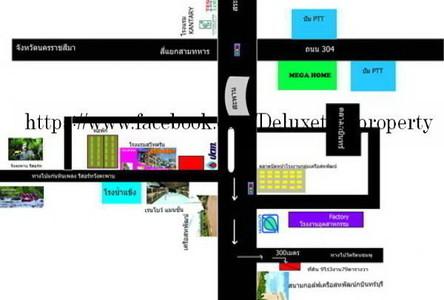 ขาย ที่ดิน 9-3-79 ไร่ กบินทร์บุรี ปราจีนบุรี