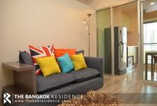 For Rent 1 Bed コンド Near BTS Surasak, Central, Thailand